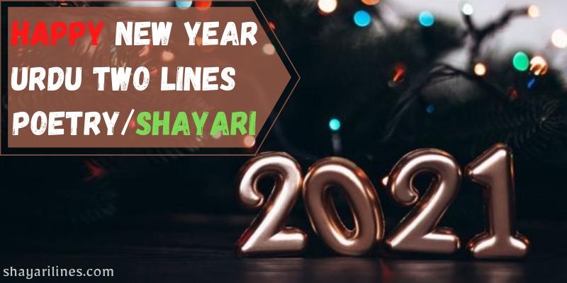 urdu two lines shayari for naya saal 2021