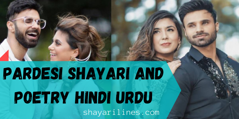 Pardesi Poetry in Urdu/Hindi/Punjabi (Pardesi Shayari)