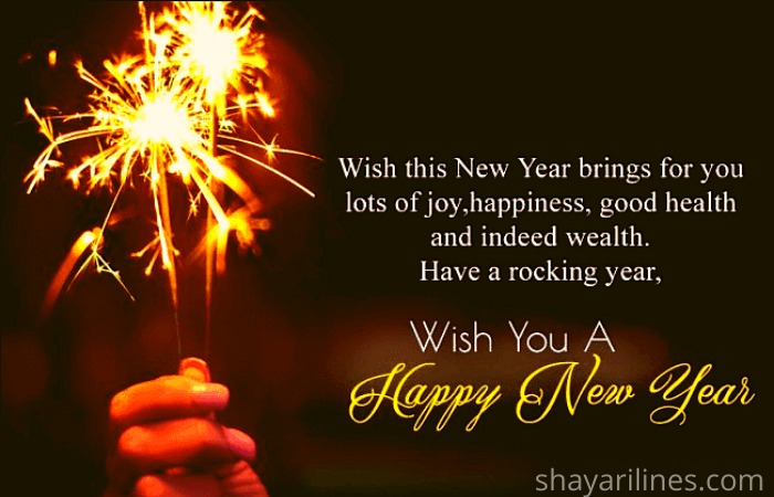 Happy New Year 2021 Images HD 2021