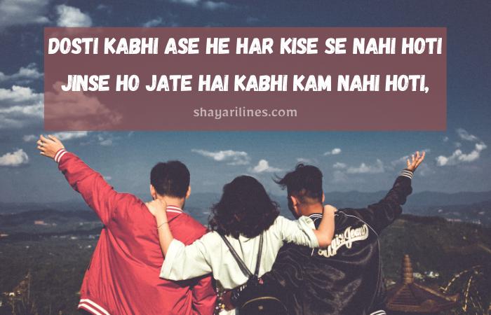 jigri yaar shayari Hindi