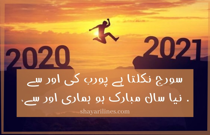 two line shayari in urdu images for download