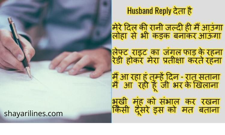 Majadar Sayre gandu shayari in hindi