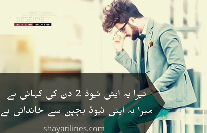 attitude shayari 2021 boy