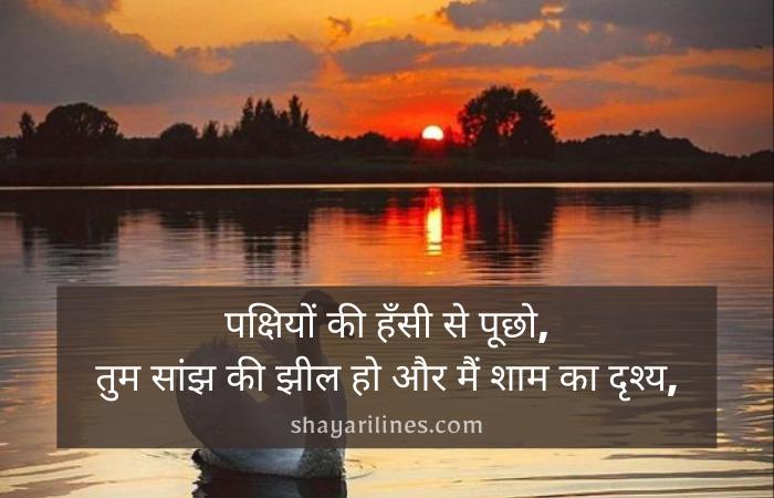 good evening poetry love