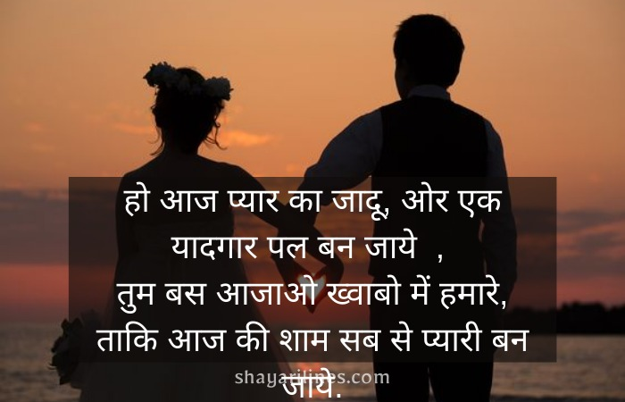 good evening poetry video for download