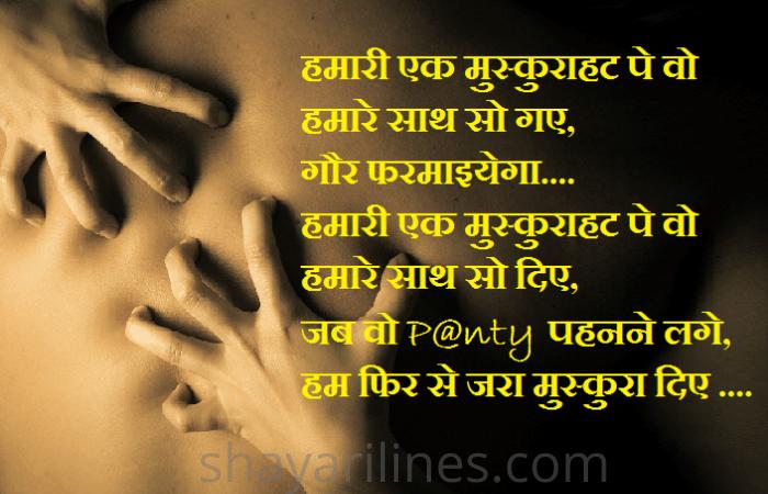 top best nepali love shayari
