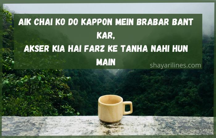 chai poetry in urdu facebook