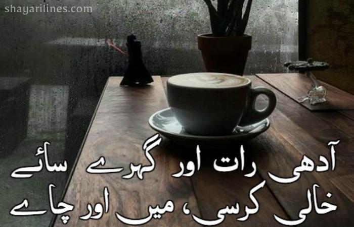 chai shayari urdu
