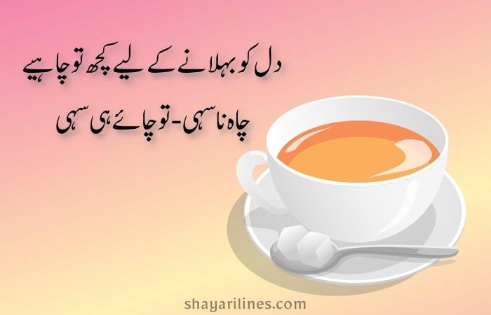 shayari chai urdu