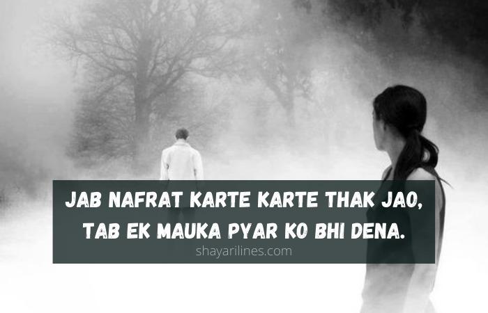 zindagi se nafrat shayari urdu image download