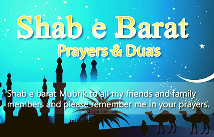 15 shaban mubarak shayari quotes sms massages pics photos images wallpapers download