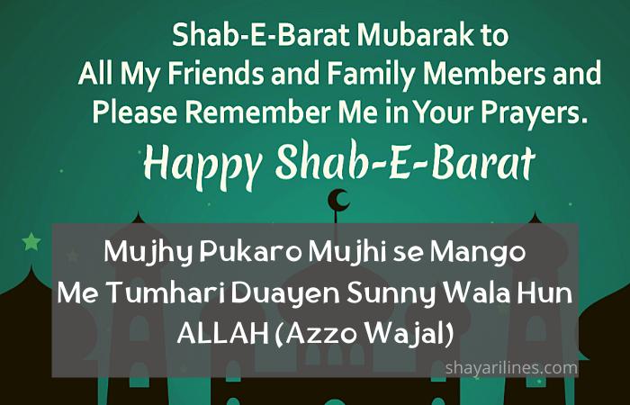 sad shayari photos for facebook