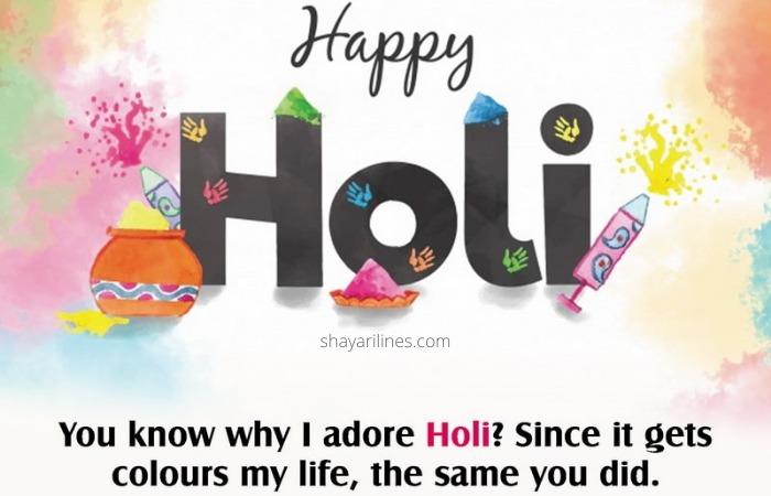 Download Holi Shayari Images
