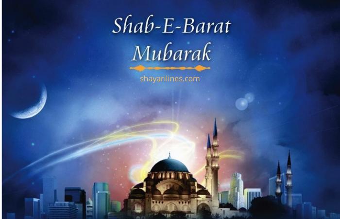 download new shab e barat shyari sms