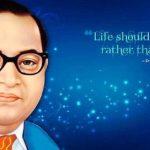 *New* 14 April 2021 Dr Ambedkar Jayanti Shayari (Quotes, Wishes, Status)