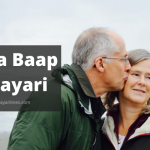 **NEW** Maa Baap Shayari in Urdu English (Poetry Images Status, Quotes, SMS)