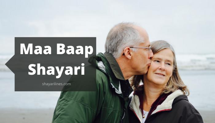 best 2 line shayari for maa or baba