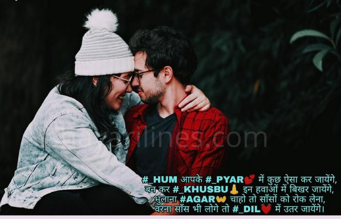 hindi love shyari sms quotes wallpaper images photos