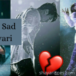 *New* Boys Sad Shayari in Urdu (Poetry,Status, SMS,)