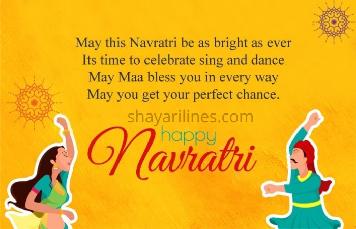 Navarti dance photos sms wallpaper quotes massages status