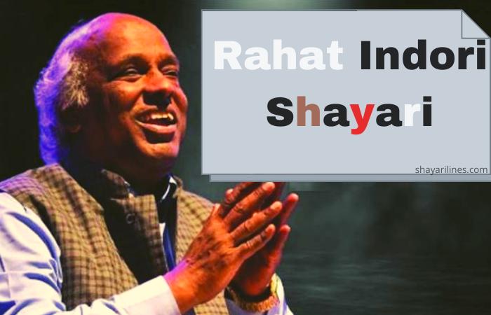 Rahat Indori Poetry In Hindi Urdu Download 2021