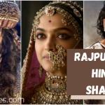 **New**45+ Rajputana Shayari in Hindi (Poetry,Status, SMS)