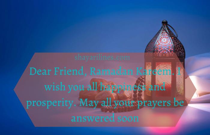 ramadan greetings 2021