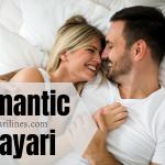 **NEW** 79+ Romantic Shayari in Urdu  (Lovers Poetry, Quotes, SMS, Status)