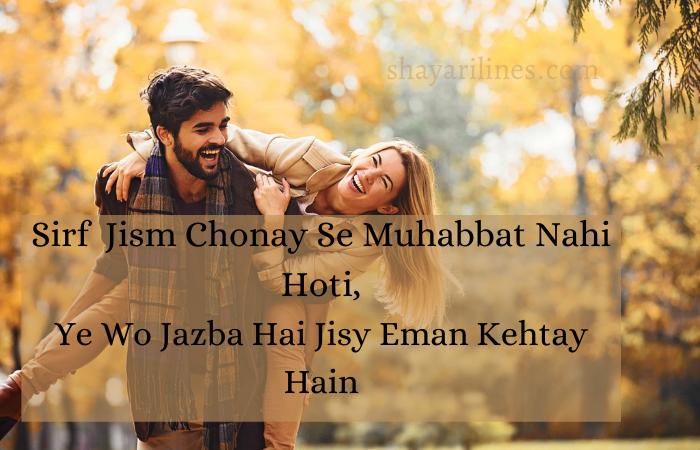 2 line Urdu Poetry status