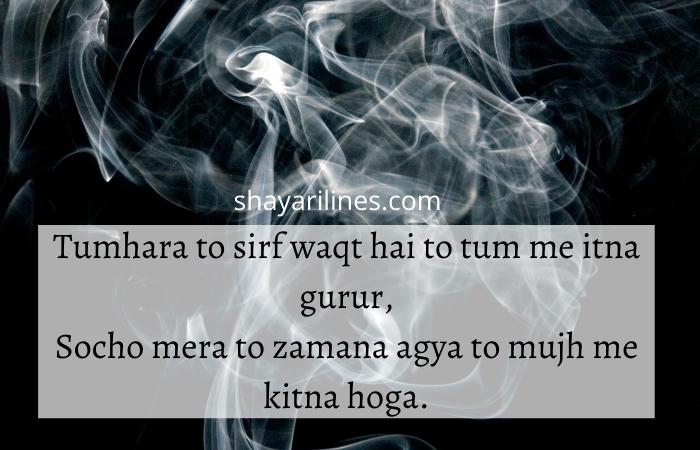 Attitude Wali sad shayri