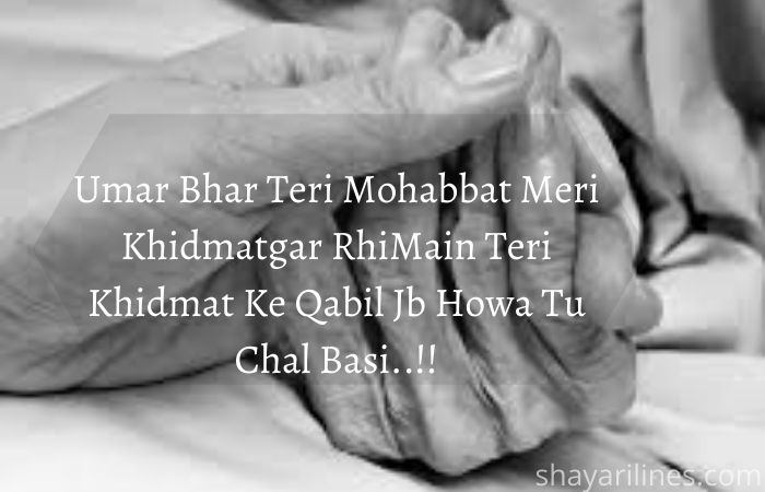 baba emotional quotes