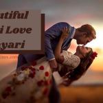 *New* Beautiful Hindi Love Shayari in English (poetry, wishes, SMS)