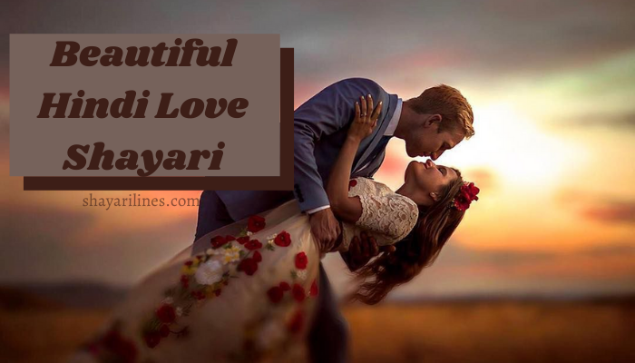 Hindi status photos sms wallpaper images massages quotes