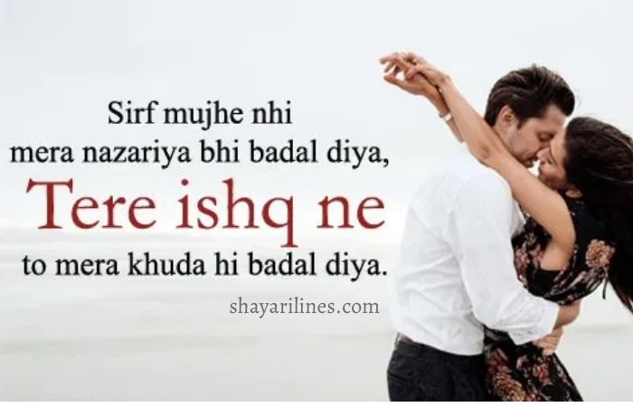 pyar status sms images wallpaper massages photos quotes
