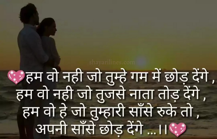hindi status photos sms wallpaper quotes massages dpz images