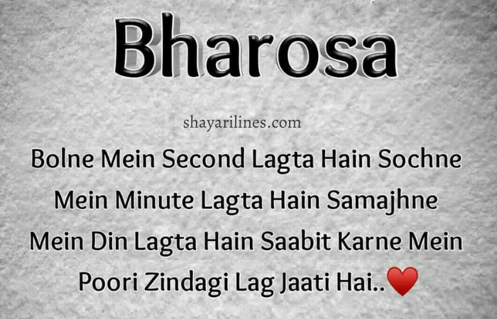 latest shayari in Hindi with lots of images
