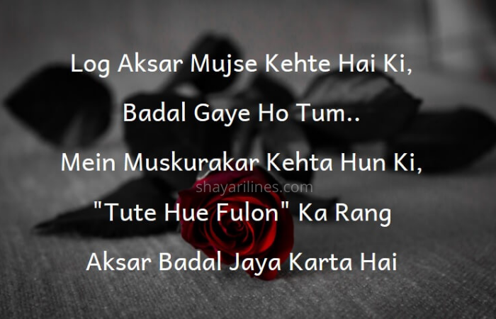 Heart broken shyari sms quotes wallpaper images photos