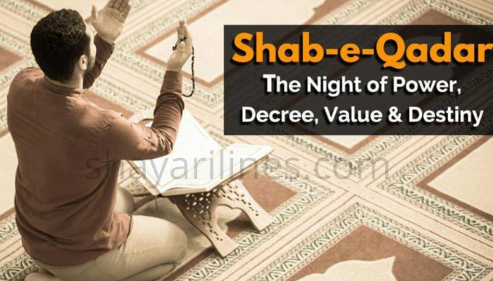 shab e qdar quotes wishes pics photos images wallpapers sms status