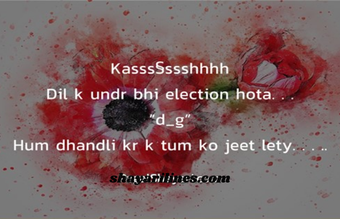 pardhani shayari quotes wishes pics photos images wallpapers sms status
