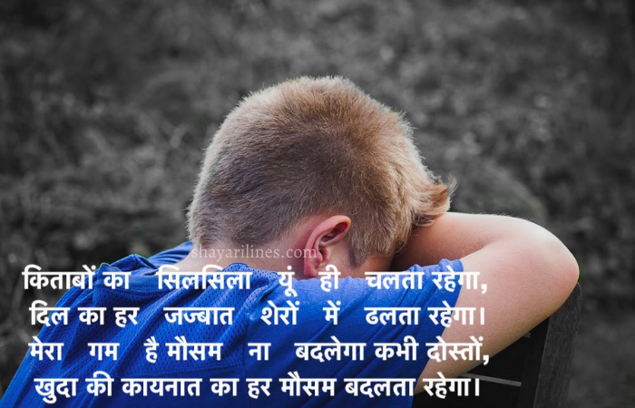 yaar emotional sms status quotes wallpaper photos images