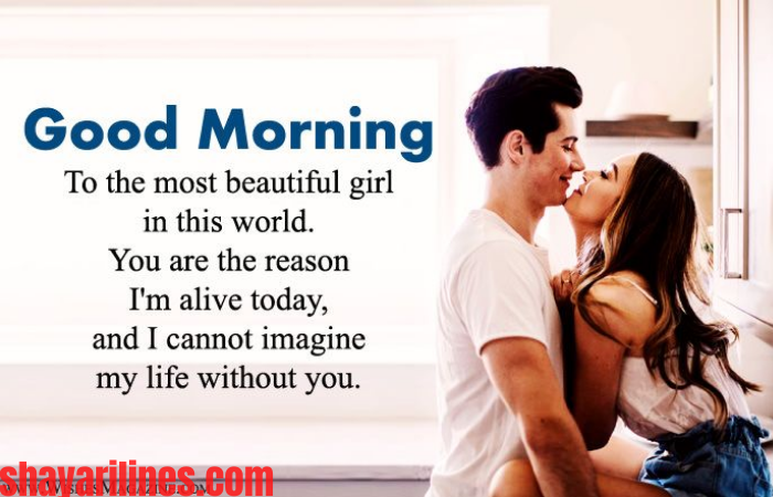 English sms for couples