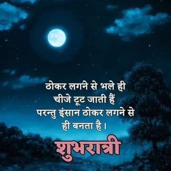4 lines sher o shayri image for download
