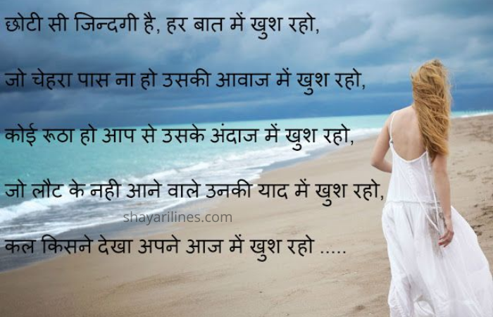 dard bri poetry sms quotes photos wallpaper massages