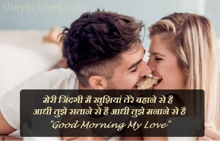 gd morning Khubsurat zindagi lines