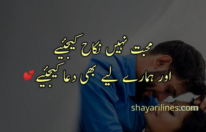 urdu status photos sms wallpaper quotes massages dpz images