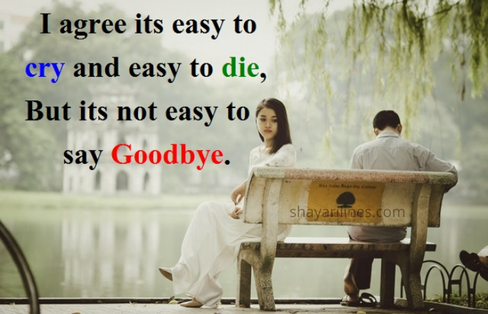 painfull sms quotes wallpaper images photos
