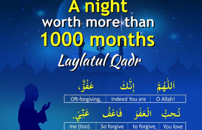-Lailatul Qadr Hadeessms quotes wallpaper images photos