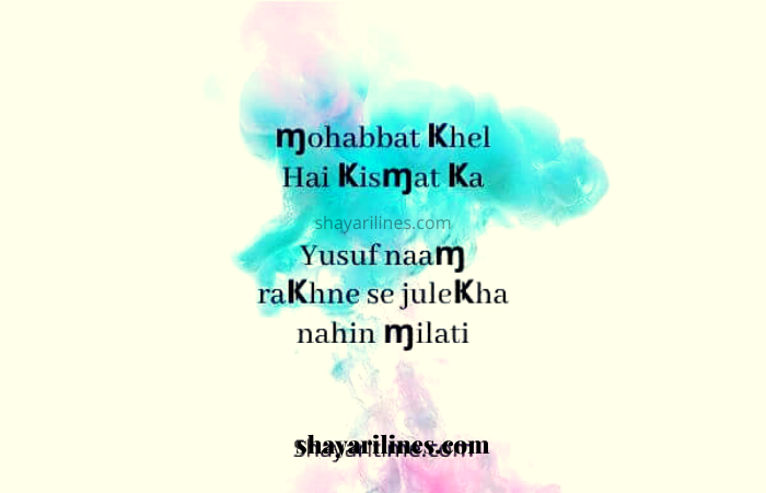Love Quotes for Whatsapp