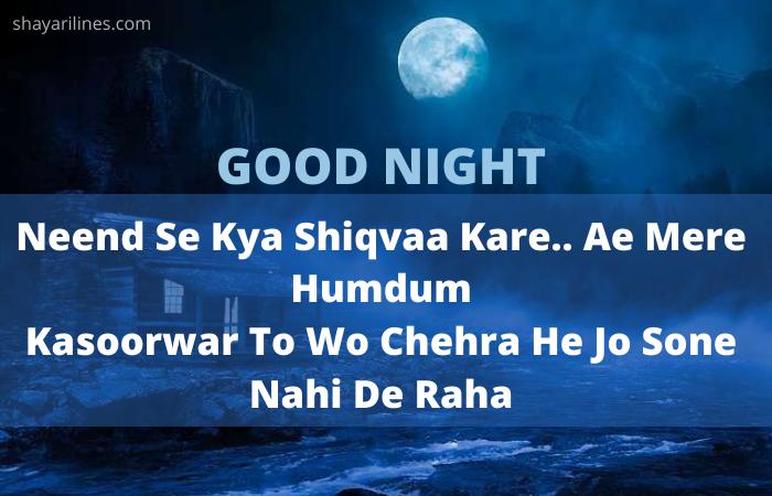 good evening love poetry 2021