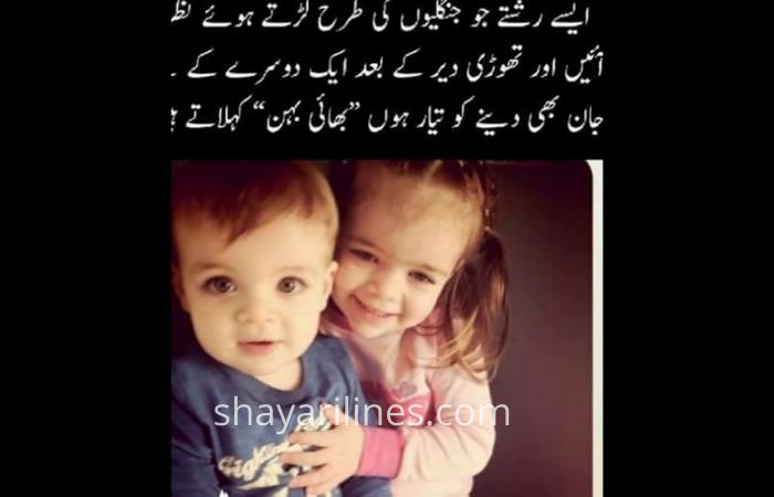 urdu ma pyar wli shayri
